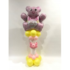 Beary Cute Pedestal (Lemon)